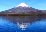 Perfect Mt. Osorno from Puerto Varas--8,701 ft